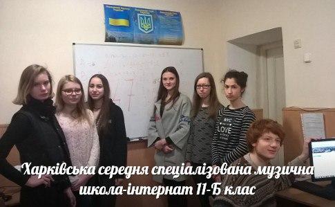 kwffuvxymku