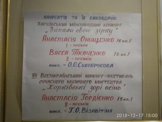 IMG_20181217_150025